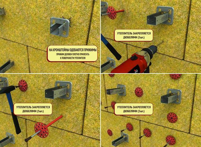 подсистема под керамогранит