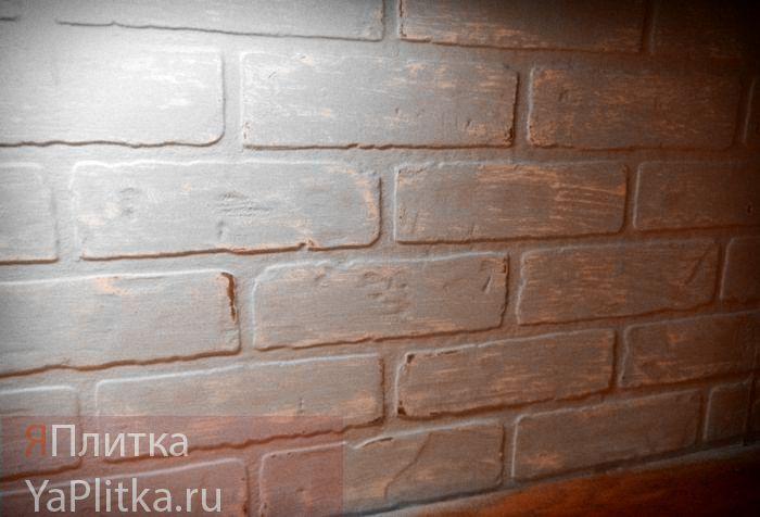 краска для напольной керамической плитки