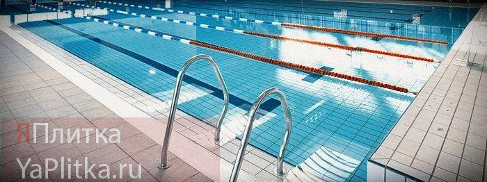 керамическая плитка для бассейнов