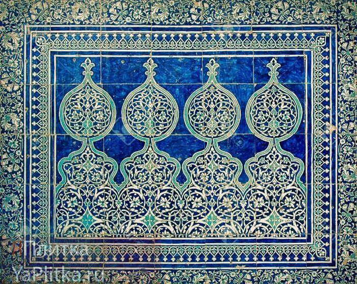 керамическая плитка с восточным орнаментом