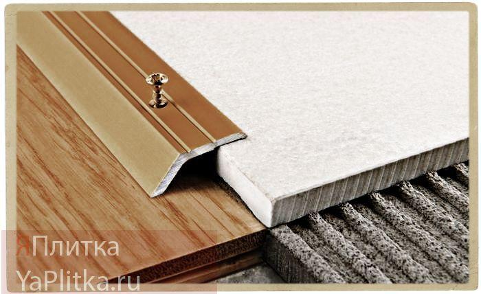 разноуровневый порожек между плиткой и ламинатом