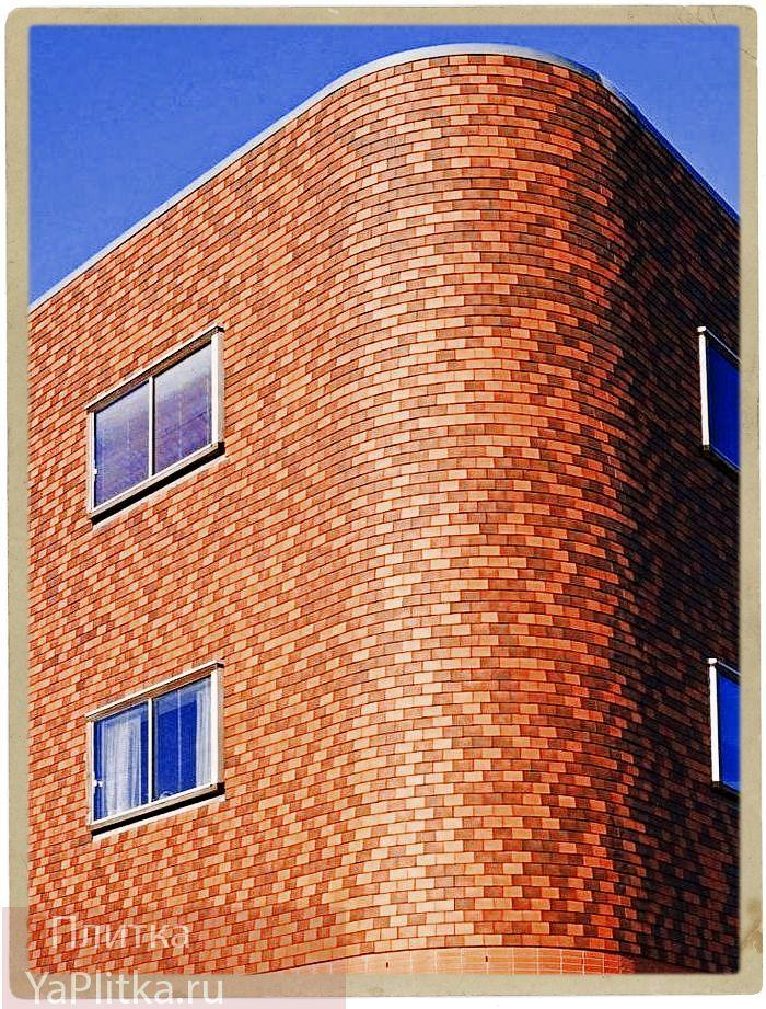 Строительные и отделочные материалы Клинкерная плитка и кирпич