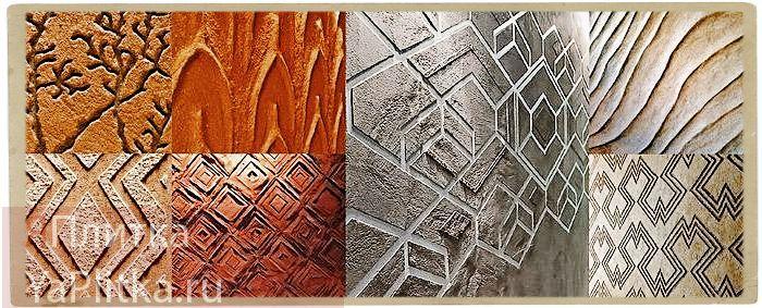 Строительные и отделочные материалы Стеновые