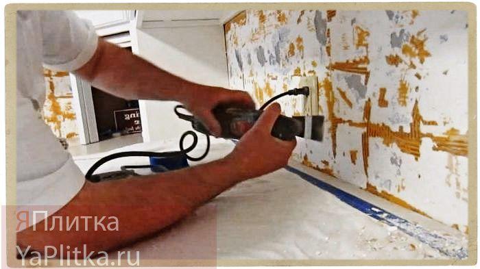 выравнивание стен после снятия плитки