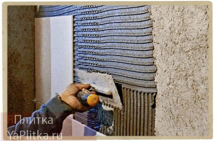 смесь для выравнивания стен под плитку