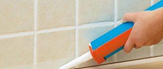 как удалить герметик с плитки в ванной