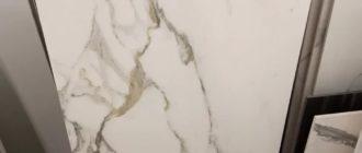 широкоформатный керамогранит для столешниц